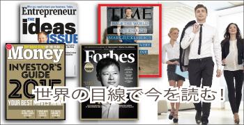 TIME購読 ビジネス